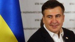 Саакашвили вернется в Грузию?