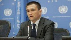Климкин потребовал от ЕС безвизовый режим этим летом