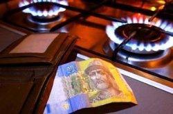 Украинцам будут начислять субсидии по-новому