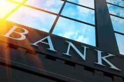 Почему банкам не нужна публичность