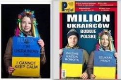 В Польше разразился крупный скандал с евромайдановцами