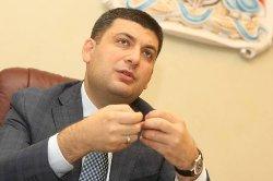Гройсман вовлек всю Украину в авантюру — эксперт