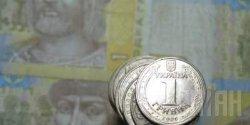 Госдолг Украины снизился до 65,5 млрд долларов