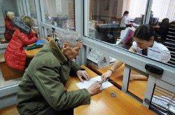 Что ожидает украинских пенсионеров в ближайшее время