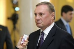 Ефремов без браслета: в БПП объяснили, почему дело против экс-регионала застопорилось