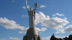 Стало известно, когда декоммунизируют «Родину-мать» в Киеве