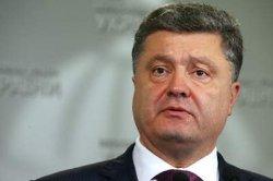 Стало известно, во сколько обошелся визит Порошенко в США