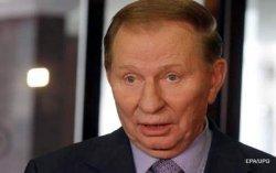 Кучма рассказал о переговорах в Минске