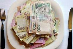 В Госстате назвали реальный уровень инфляции