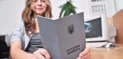 Опросы: Треть украинцев дискриминируют на работе