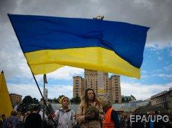 МВФ отнес Украину к политически нестабильным странам