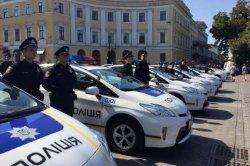 В Одессе вновь введены повышенные меры безопасности