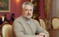 Губернатор Донецкой области отказался от работы в Генеральной прокуратуре Украины
