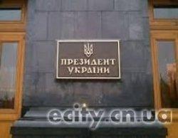 Порошенко назначил пять председателей РГА Черниговской области