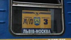 В Сумской области из поезда на ходу выпрыгнули двое россиян