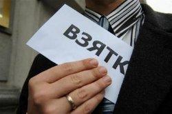 Украинские спецслужбы поймали на горячем очередного нечистого на руку чиновника