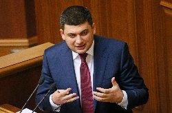 Украина усилит поддержку Меджлиса, — Гройсман