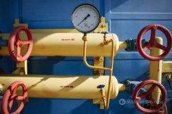 Россия надеется увеличить поставки газа в Украину