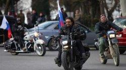 ГПСУ: «Ночные волки» не пересекали границу на Закарпатье