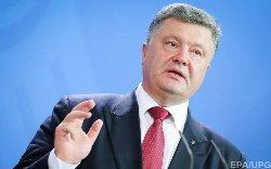 Порошенко обратился к украинским политикам с предостережением