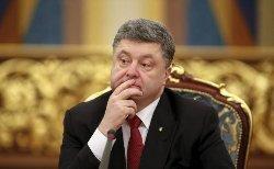 Порошенко дал экономический прогноз для Украины