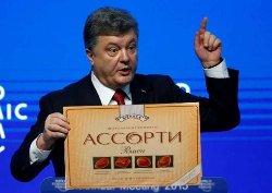 В ЕС угрожают оставить Порошенко без денег