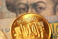 Эксперты и аналитики констатируют периодические колебания украинской валюты