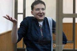 Савченко заплатила России 30 тысяч рублей штрафа