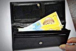 Где в Украине получают самую большую зарплату