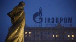 В России надеются продать Украине почти вдвое больше газа
