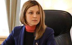 Прокурор Няша объяснила задержания крымских татар