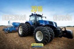 Аграрии посеяли зерновые и зернобобовые на 82% площадей
