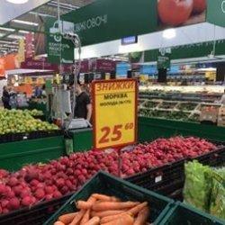 Українська морква коштує дорожче єгипетських апельсинів