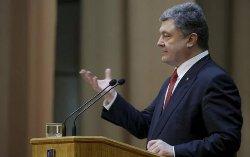 Порошенко обещает не допустить росийско-советской экспансии