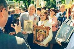 На акцию «Бессмертный полк» прокурор Крыма вышла с иконой Николая II