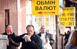 Украине угрожает очередной виток инфляции - эксперт