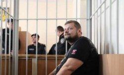 Верховный суд признал незаконным арест Мосийчука