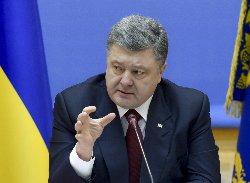 Порошенко предложили превратить Крым в остров