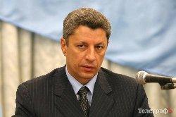В Раде упрекнули правительство в попытке вернуть Украину в каменный век