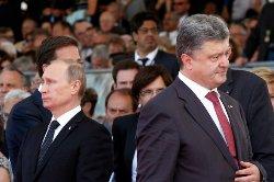 Почему Путин не поздравил Порошенко с Днем Победы, — объяснения Кремля