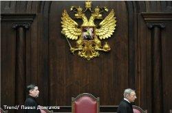 Российский суд отказал министерству юстиции Украины во включении требований в реестр