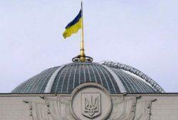ВР хочет отменить госрегистрацию иностранных инвестиций