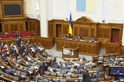 Депутаты не поддержали законопроект о доступе к публичной информации