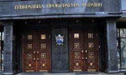 Юрий Луценко согласился стать Генеральным прокурором Украины