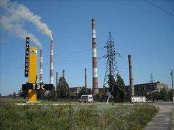 Взрыв на Луганской ТЭС: есть пострадавшие