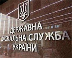 Фискальная служба за введение нулевого декларирования