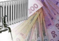 Нужно ли возвращать субсидию государству при продаже дома или квартиры