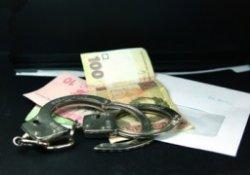 Судам могут дать возможность не определять сумму залога