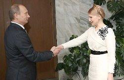 Тимошенко заявила, что российский газ — лучший для Украины