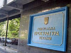 Генпрокуратура взялась за «Центр противодействия корупции»